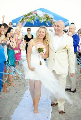 Bride: Evgenia